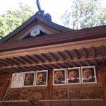 【幣立神宮のアクセス・駐車場】ゼロ磁場!秘境パワースポットは九州のへそ!