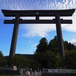 宇宙にお任せの旅が始まった?!京都&熊野古道へ行ってきます!