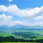 阿蘇山はパワースポット!大観峰がすごい!