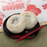 【福岡】梅ヶ枝餅は博多駅で買える?太宰府天満宮の名物を博多土産におすすめ!