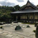 【京都で座禅体験】おすすめは圓光寺!気づきが深い!本格的な座禅体験!二元性ではなく一元性!