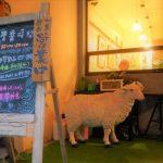 台湾カフェがおしゃれ!女子に人気の迪化街&東門「羊毛とお花」のカフェはしご!