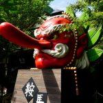 京都リトリート6月7月「鞍馬寺と貴船神社参拝」癒しと浄化!自然パワーを浴びて自分の本質を思い出す